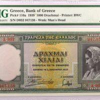 Τράπεζα Ελλάδος 1000 Δραχμές 1939 PMG 66EPQ
