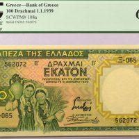 Τράπεζα Ελλάδος Χαρτονόμισμα 100 Δραχμές 1939 PCGS 63PPQ