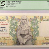 Τράπεζα Ελλάδος Χαρτονόμισμα 1000 Δραχμές 1935 PCGS 63