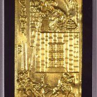 Θρησκευτικό Αντίγραφο Εγκολπίου Αγ Δημητρίου 12ος Αιώνας Άγιο Όρος