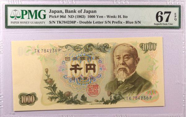 Ιαπωνία Japan 1000 Yen 1963 PMG 67 EPQ High Grade