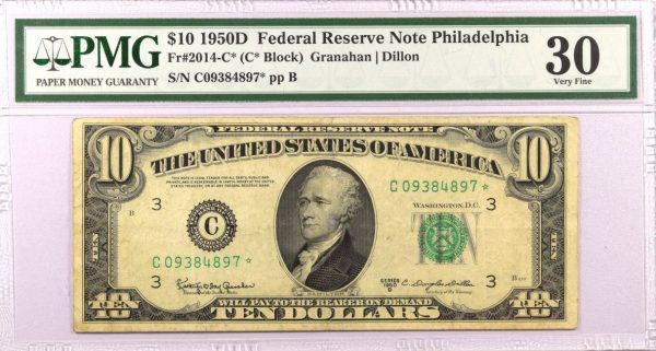 Ηνωμένες Πολιτείες Αμερικής USA 10 Dollars 1950 PMG 30