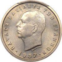 Ελλάδα Νόμισμα Παύλος 2 Δραχμές 1957 PCGS MS63