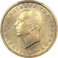 Ελλάδα Νόμισμα Παύλος 1 Δραχμή 1957 PCGS MS63