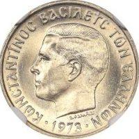 Ελλάδα Νόμισμα Κωνσταντίνος Β 50 Λεπτά 1973Α NGC MS67
