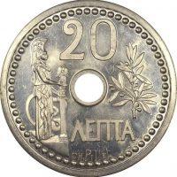 Μετάλλιο Μεγάλο Αντίγραφο 20 Λεπτά 1912 Σε Αλουμίνιο