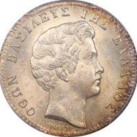 Ελληνικό Νόμισμα Όθωνας 1 Δραχμή 1833 PCGS MS64