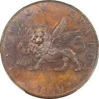 Ελληνικό Νόμισμα Ιονικό Κράτος 2 Οβολοί 1819 PCGS PROOF 64
