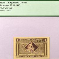 Βασίλειον Της Ελλάδος Χαρτονόμισμα 1 Δραχμή 1917 PCGS 62 New