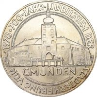 Αυστρία Austria 100 Schilling 1978 Brilliant Uncirculated
