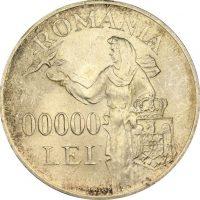 Ρουμανία Romania Silver 100000 Lei 1946 Uncirculated