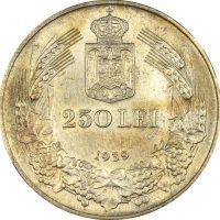 Ρουμανία Romania Silver 250 Lei 1939 High Grade