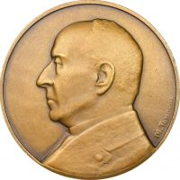 Σπάνιο Αναμνηστικό Μετάλλιο Αναστασίου Δαμβέργη 1892 1917