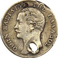 Όθωνας Ασημένιο Νόμισμα 1/2 Δραχμή 1855 Με Τρύπα