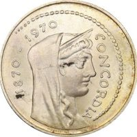 Ιταλία Italy 1000 Lire 1970 Rome Capital Of Italy Uncirculated