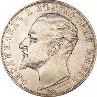 Βουλγαρία Bulgaria 5 Leva 1894 Silver Ferdinand I