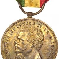 Italy Vittorio Emanuele II War For Independence Silver Commemorative Medal