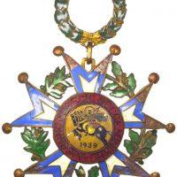 Διεθνής Έκθεσης Θεσσαλονίκης Μετάλλιο Μέγα Βραβείο 1939
