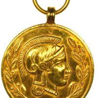 Μετάλλιο Δήμου Αθηναίων Αιεν Αριστευειν Με Κορδέλα