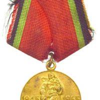 Soviet Union Jubilee Medal Twenty Years of Victory
