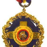 Μετάλλιο Δήμου Αθηναίων Δήμαρχος Δ Αβραμόπουλος Με Κουτί