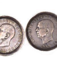 Ασημένια Μανικετόκουμπα Από 20 Δραχμές 1960 Βασιλιά Παύλο