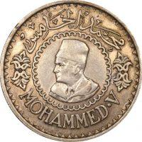 Μαρόκο Morocco 500 Francs 1956 Mohammed V