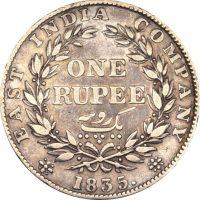 Ινδία India One Rupee 1835 Silver King William IIII