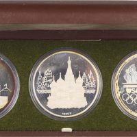 Soviet Union 1980 Silver Winter Olympic Coin Set With Case