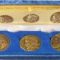 Σειρά Αντίγραφων Νομισμάτων Η Τέχνη Στα Ολυμπιακά Νομίσματα