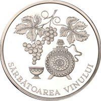 Μολδαβία Moldava 10 Lei 2003 Moldava Wine Festival