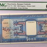 Μαυριτανία Mauritania 1000 Ouguiya 1996 PMG 65 EPQ