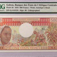 Γκαμπόν Gabon 500 Francs 1978 PMG 66 EPQ