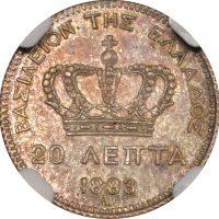 Γεώργιος Α 20 Λεπτά 1883 NGC MS63