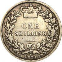 Μεγάλη Βρετανία Great Britain One Shilling 1874 Silver