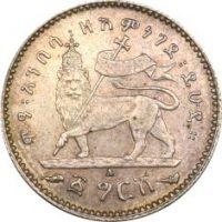 Αιθιοπία Ethiopia 1 Girsh 1899