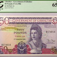 Γιβραλτάρ Government Of Gibraltar 50 Pounds 1986 PCGS 65PPQ