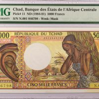 Central African States Chad 5000 Francs 1984 PMG 64