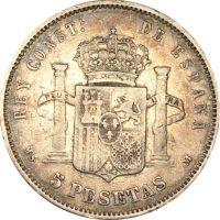Ισπανία Spain 5 Pesetas 1884 Silver