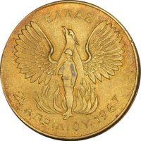 Σπάνιο Ελληνικό Μετάλλιο Χούντας Ελληνική Προεδρία Της Κυβερνήσεως