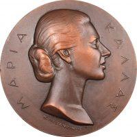 Μετάλλιο Μαρία Κάλλας 1960 Επίδαυρος Μεγάλο Μέγεθος 6cm Με Κουτί