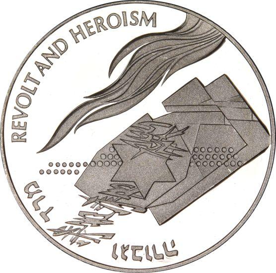 Ισραήλ Israel 2 New Sheqalim 1993 Revolt And Heroism