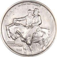 United States Silver Commemorative Half Dollar 1925 Stone Mountain