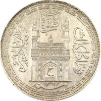 India Princely State of Hyderabad Silver High Grade