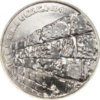 Ισραήλ Israel 10 Lirot 1976 Silver Victory In The 6 Day War