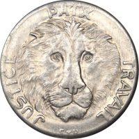 The Democratic Republic of the Congo 10 Francs 1965 Lion