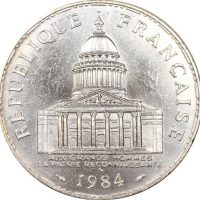 Γαλλία France 100 Francs Silver 1984 Uncirculated Condition