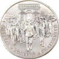 Γαλλία France 100 Francs Silver 1994 Uncirculated Condition